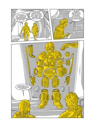 Colonist_PG33_prev