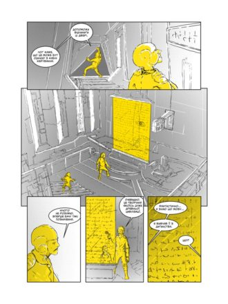 Colonist_PG57_prev