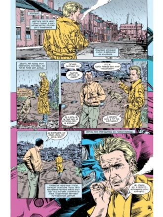 Hellblazer Newcastle 02