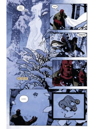 Hellboy Krampus 2