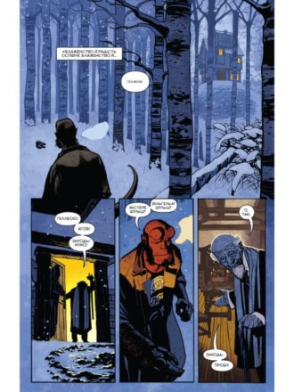 Hellboy Krampus 3