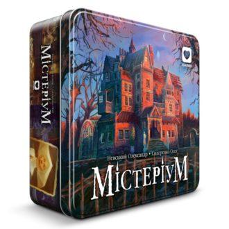 Mysterium-MetalBox-Left