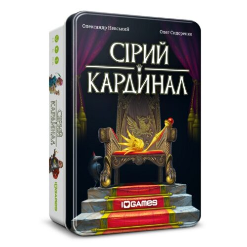 Throne-Box-3D-34-Left-UA