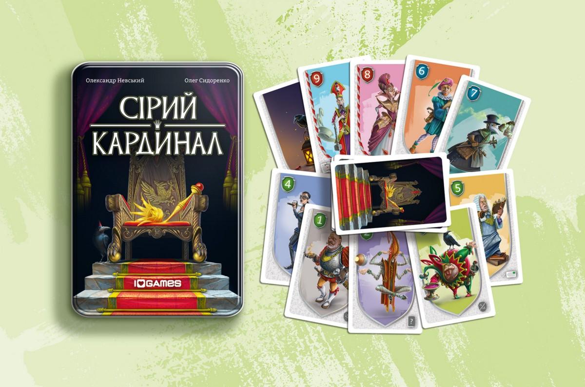 Throne-GameSet-UA