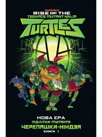 rise-of-the-tmnt-1-0