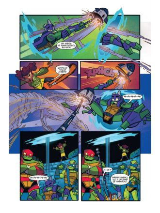 rise-of-the-tmnt-1-3