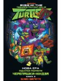 rise-of-the-tmnt-2-0