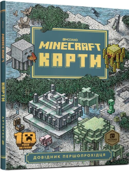 Books_Minecraft_MAPS_neeew