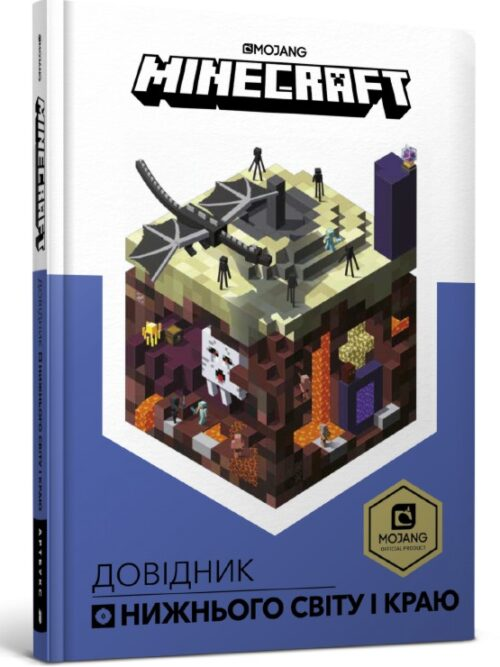 Books_minecraft_netherandEnd