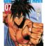One-Punchman 7-0