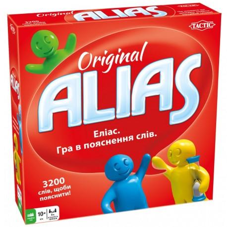 alias_box