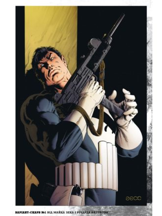 punisher-1-1