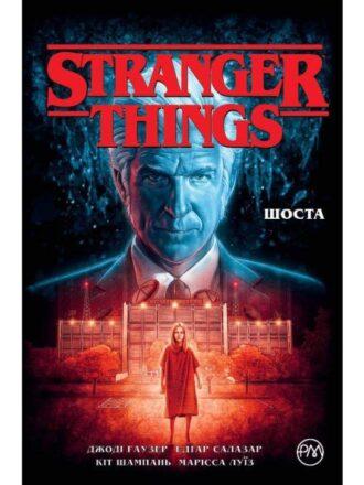 strangerthings_2-00