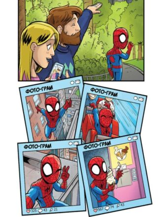12_superheroadventures_preview_1-510x774