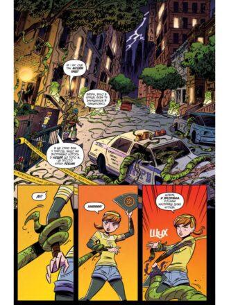 tmnt-new-animated-adventures-vol-1-2