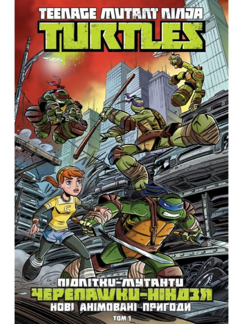 tmnt-new-animated-adventures-vol-1