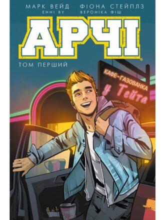 Archie 1-0