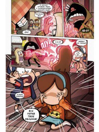 Gravity Comics 03