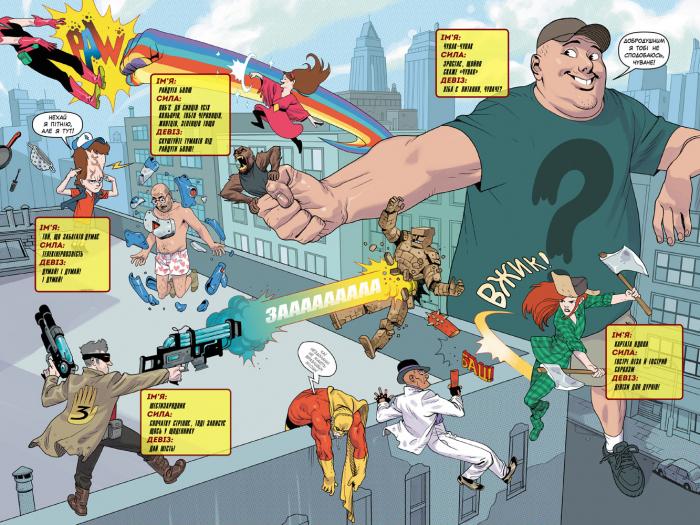 Gravity Comics 06