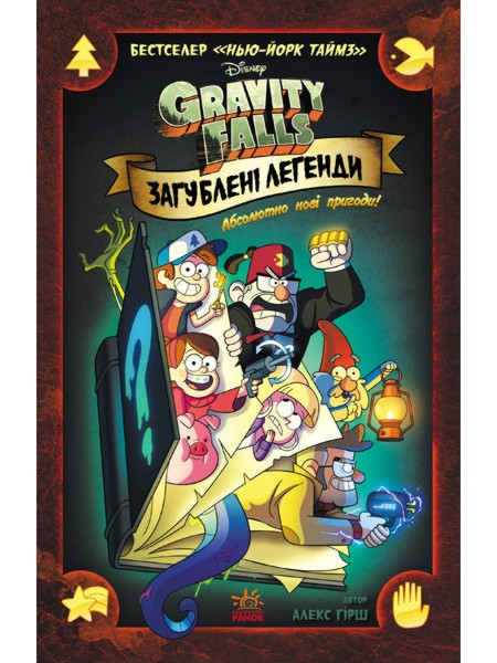Gravity Comics cover1