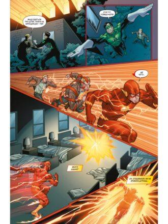 flash-5-4