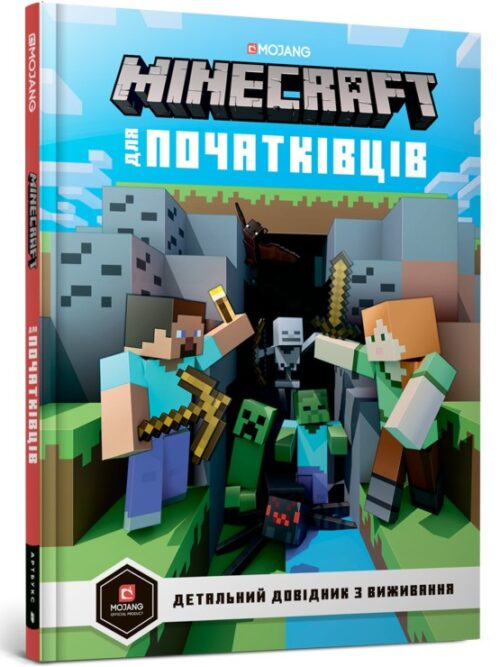Book_minecraft_for_begginers