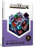 Minecraft_Enchant_Potions