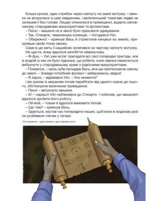 OrdenLyzariv-2-3