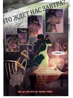 khruschovka 1-2