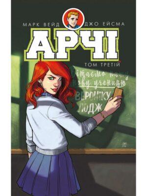 Archie 3-0