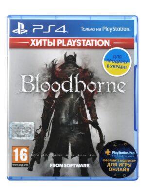 Bloodboorne