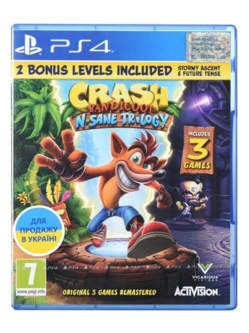 Crash trilogy