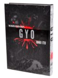 GYO-1