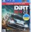 Rally Dirt 2