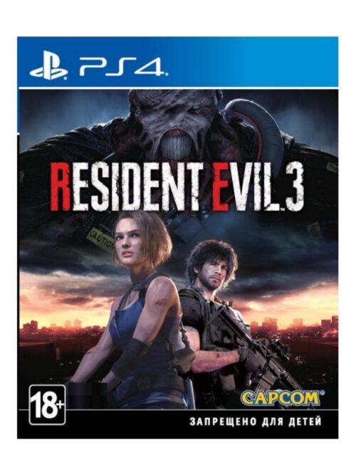 Resident Evil 3-1