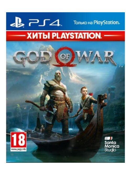 sod of war ps4