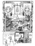 Atelier-01-22