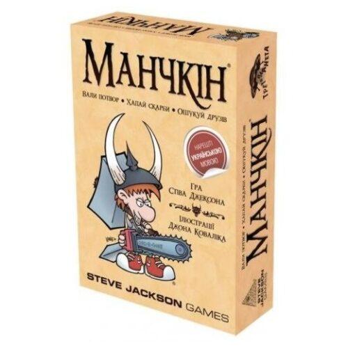 Manchkin 1-0