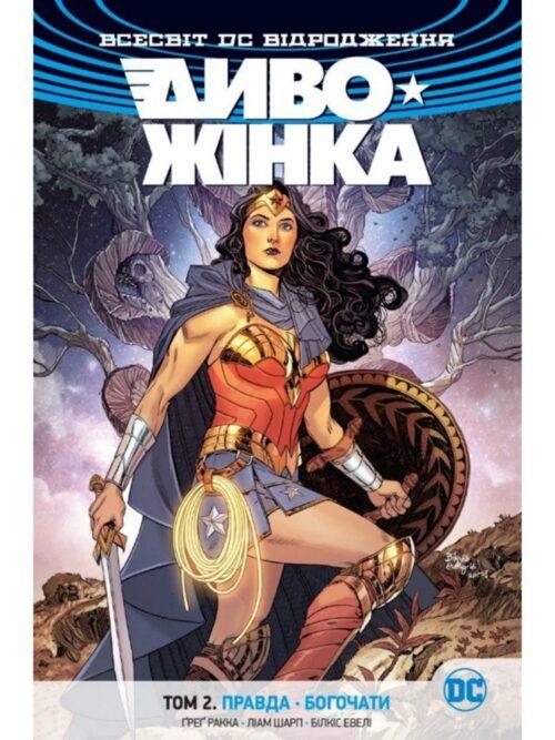 Wonder woman rebirth 2-0