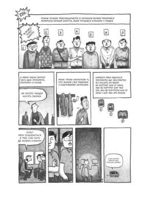 phenjan-book72
