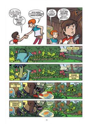 plants-vs-zombies-lawnmageddon-3-660x1000