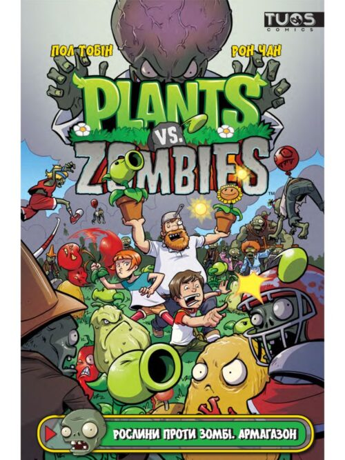 plants-vs-zombies-lawnmageddon-660x1000