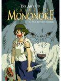 Art of Mononoke 0