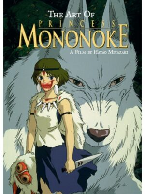 Art of Mononoke 0