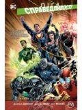 Justice League_vol 5