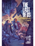 LAST-OF-US-Part-II-AD-front