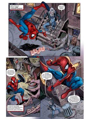 marvel-action-spider-man-a-new-beginning-1-660x1000