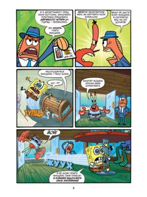 spongebob-3-660x1000