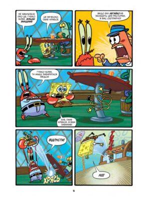 spongebob-4-660x1000