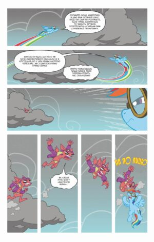 mlp_2_page_10